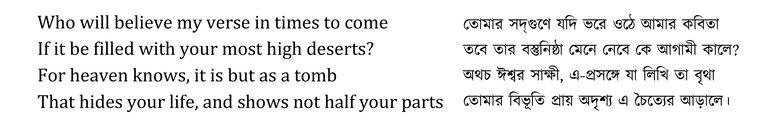 Sampling the sonnets-1