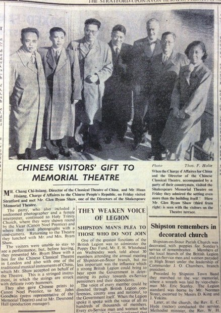 Chinese visitors with Glen Byam Shaw