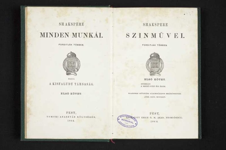 Title page Shakespeare in Hungarian (1864-1878)