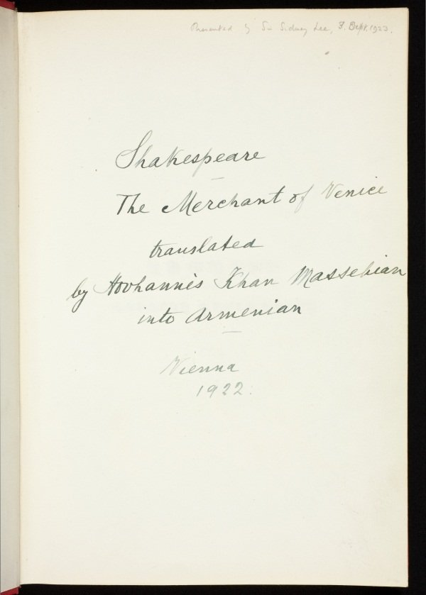 Merchant of Venice in Armenian author's note