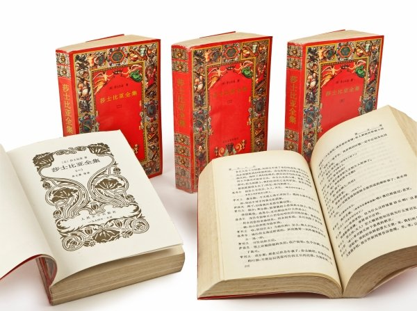 Zhu Shenghao's translation (1994) Volumes two and five donated by Zhu Xiaolin