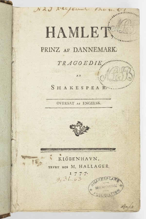 Title page of Hamlet in Danish