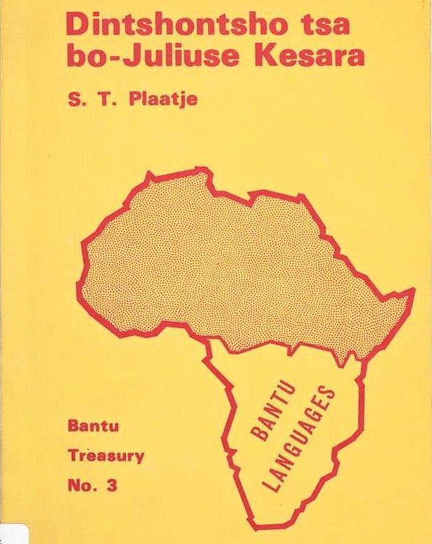 Julius Caesar in Setswana