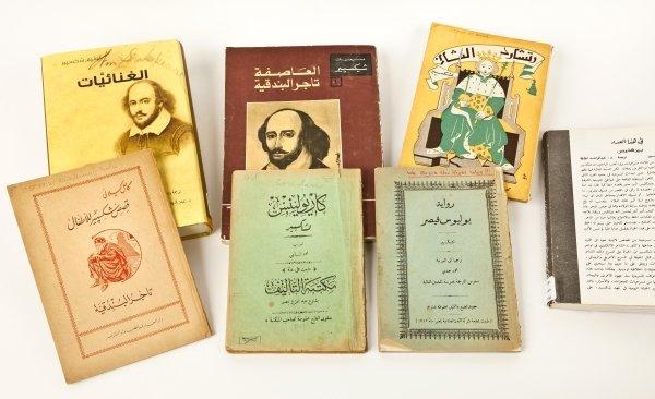 Arabic translations (group photo)
