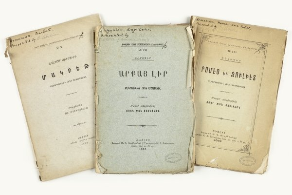 Armenian translations 1890s