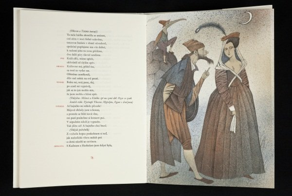 A midsummer night's dream in Czech page 79