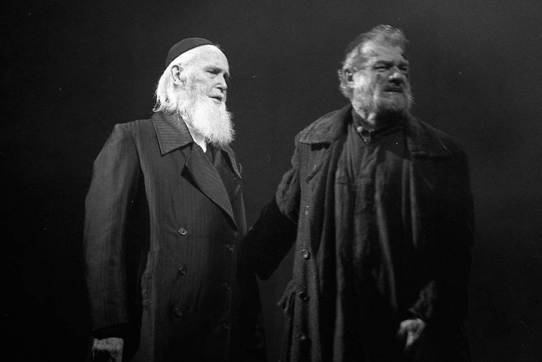 Royal Shakespeare Company, 1997