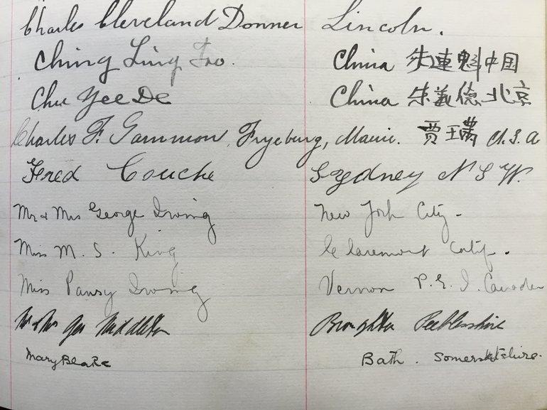 Ching Ling Foo Visitor Signature