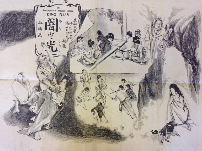 Illustration from the King Rear programme depicting scenes from Shakespeare's King Lear. Notice how the actors and actresses are all in traditional Japanese costume.
