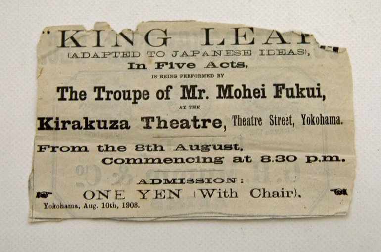 Advert for performance of King Lear in Yokohama, August 1903. Admission One Yen (with Chair!)