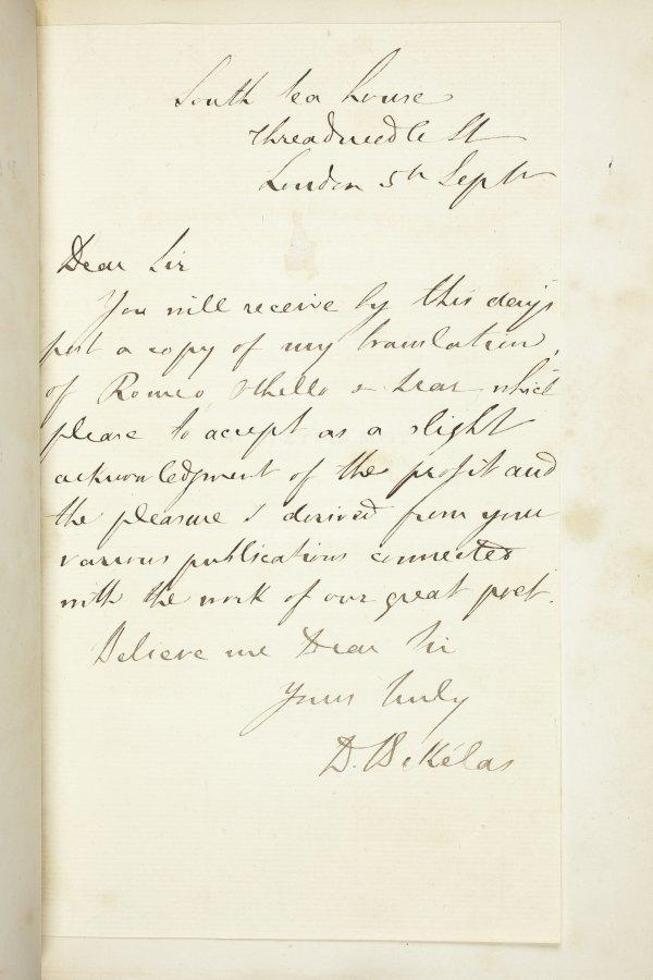 Letter by Dimitrios Vikelas