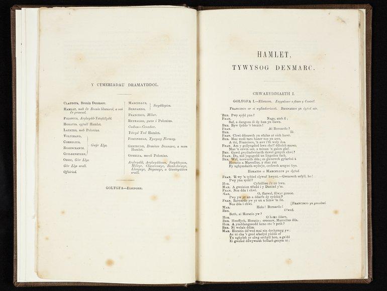 Hamlet in Welsh 1864